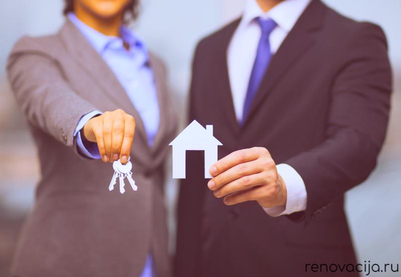 недвижимость ипотека