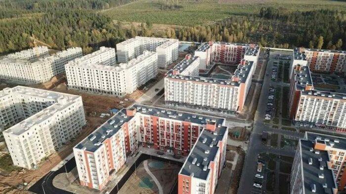 Реновация в Московской области